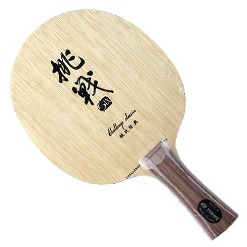 银河挑战CS9(挑战9)乒乓球底板