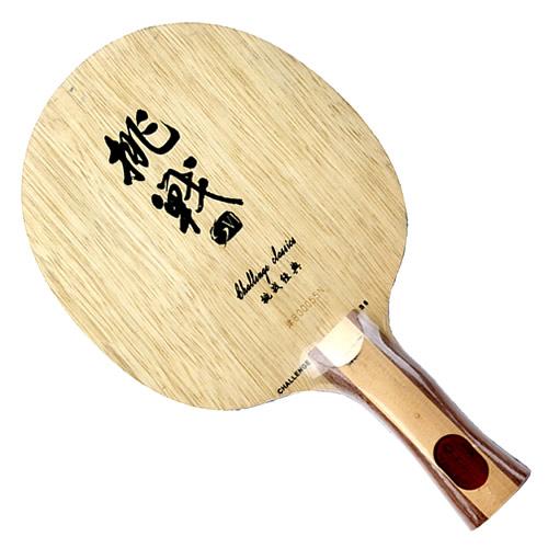 银河挑战CS6(挑战6)乒乓球底板