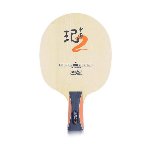 双鱼中国玘2乒乓球底板