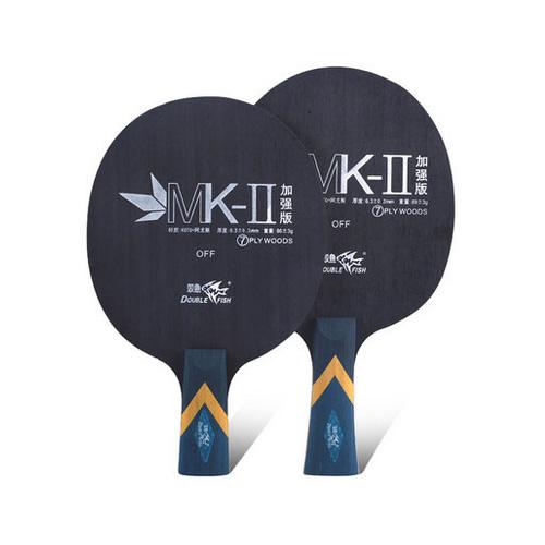 双鱼MK-II加强版乒乓球底板