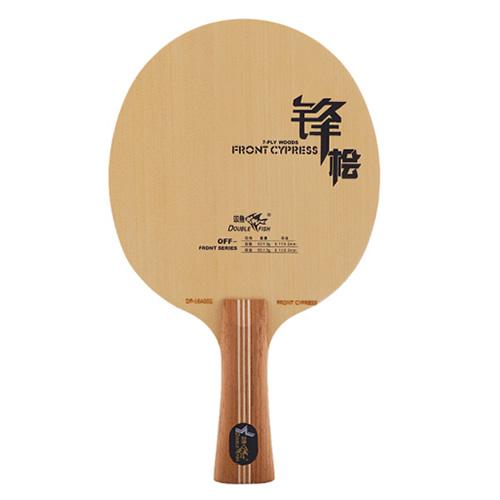双鱼锋桧乒乓球底板