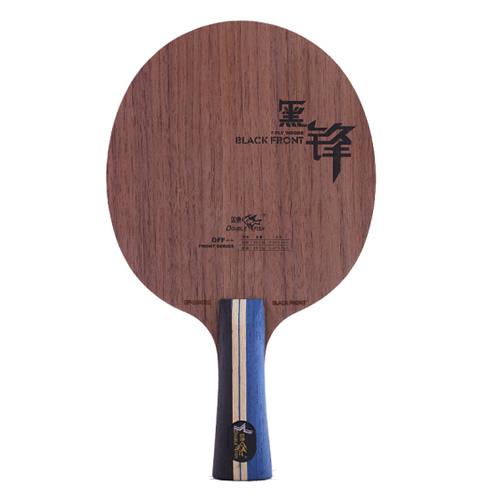双鱼黑锋乒乓球底板