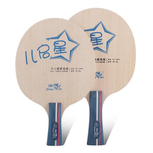 双鱼儿启星少儿乒乓球底板
