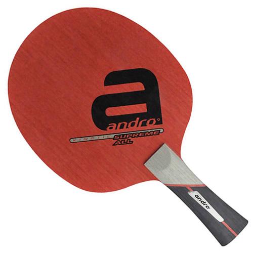 岸度超级动能玻纤乒乓球底板