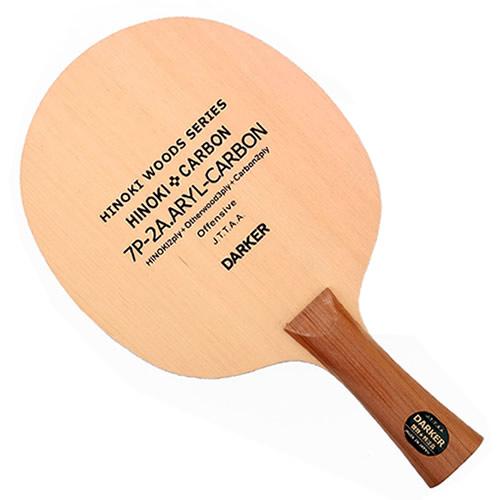 达克7P2A芳碳乒乓球底板
