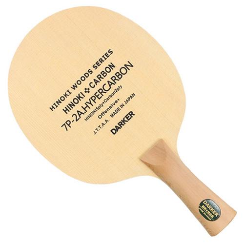 达克7P2A超级碳素乒乓球底板