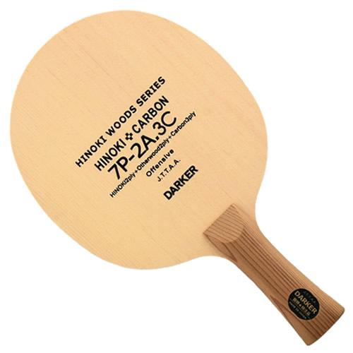 达克7P2A-3C乒乓球底板