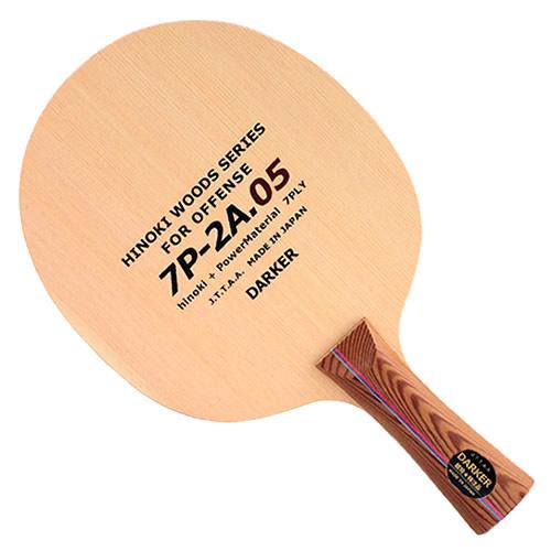 达克7P2A-05乒乓球底板