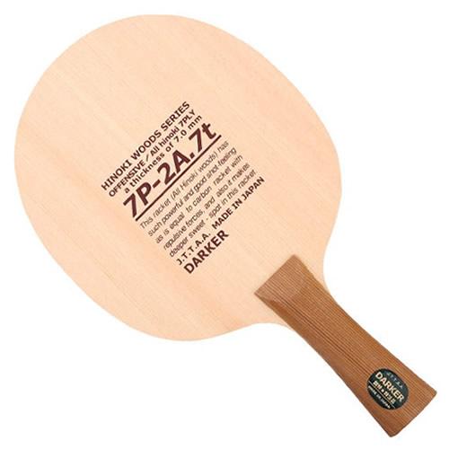 达克7P2A-7T乒乓球底板