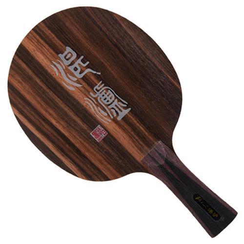拍里奥湛泸乒乓球底板