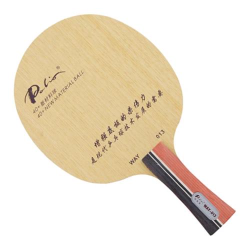 拍里奥WAY013乒乓球底板