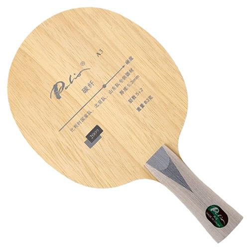 拍里奥A3乒乓球底板