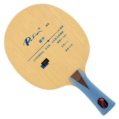 拍里奥A4乒乓球底板