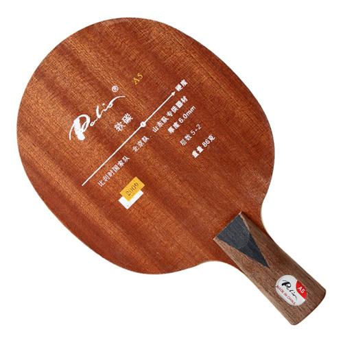 拍里奥A5乒乓球底板