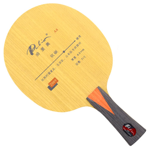 拍里奥A6乒乓球底板