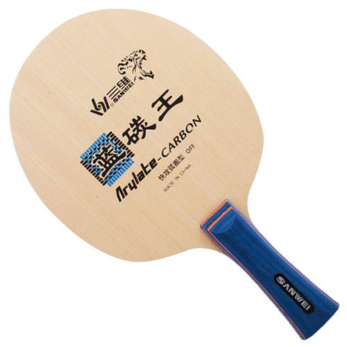 三维F3蓝碳王乒乓球底板