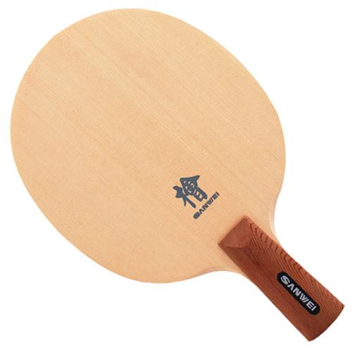 三维H10乒乓球底板