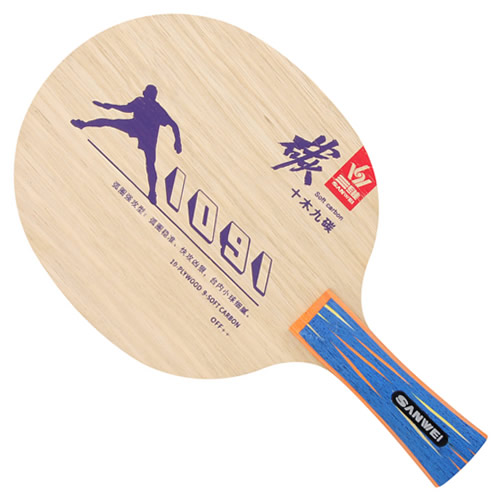 三维T1091乒乓球底板