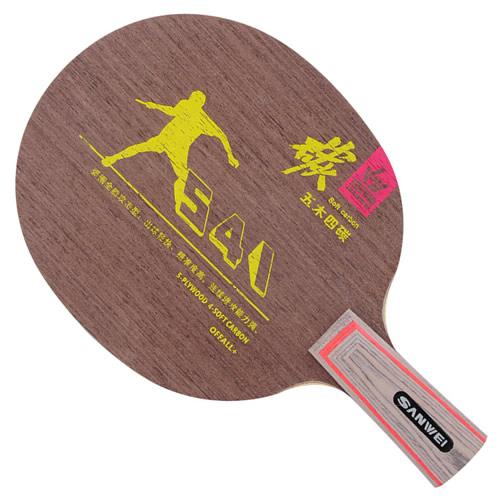三维T541乒乓球底板