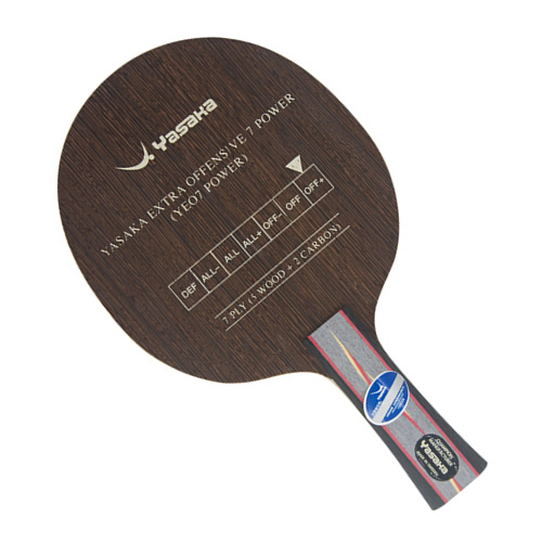 亚萨卡YEO7 POWER加强版乒乓球底板
