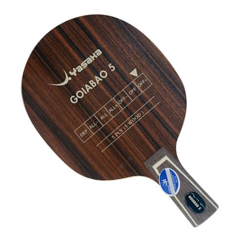 亚萨卡GOIABAO 5(玫瑰5)乒乓球底板图2高清图片