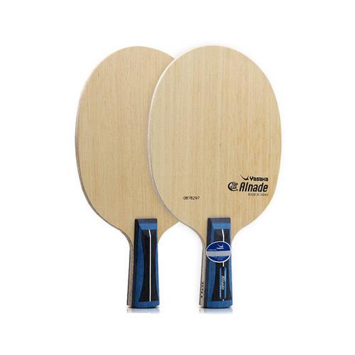 亚萨卡Alnade ALC乒乓球底板