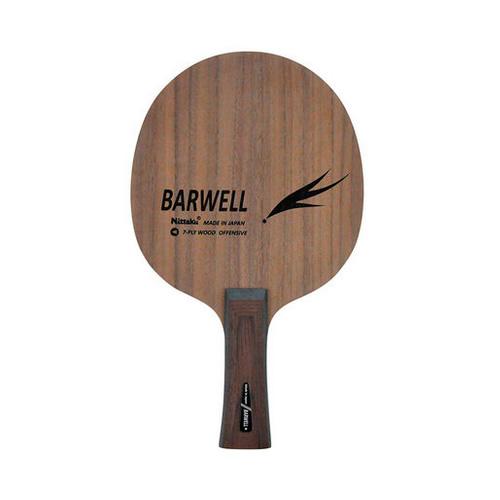 尼塔库BARWELL(黑鸟羽)羽乒乓球底板