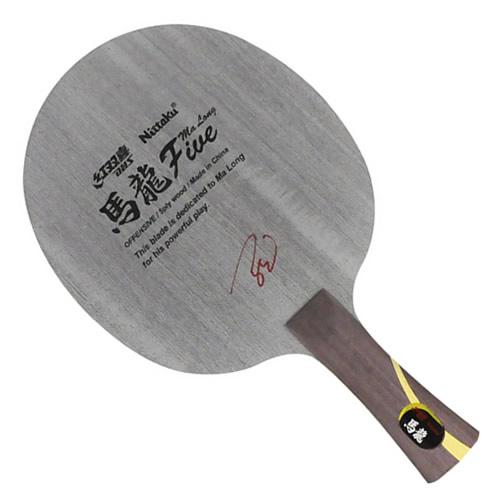 尼塔库马龙5 FIVE乒乓球底板图2高清图片