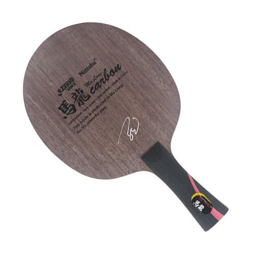 尼塔库马龙碳素CARBON乒乓球底板