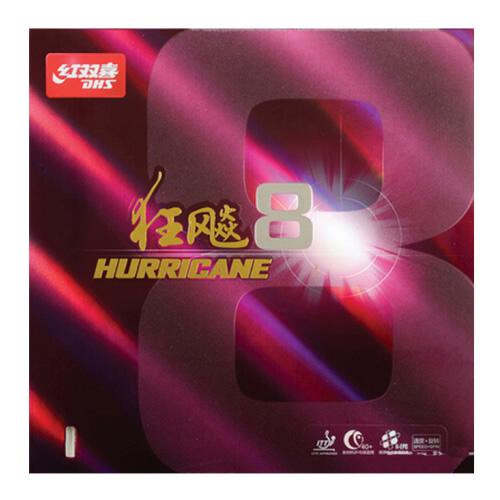 红双喜狂飚8乒乓球套胶图2高清图片