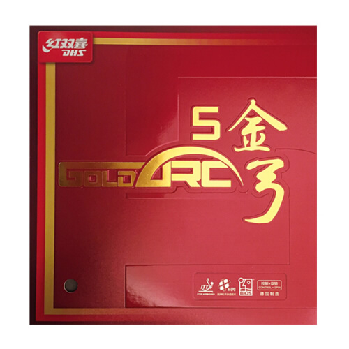 红双喜金弓5乒乓球套胶