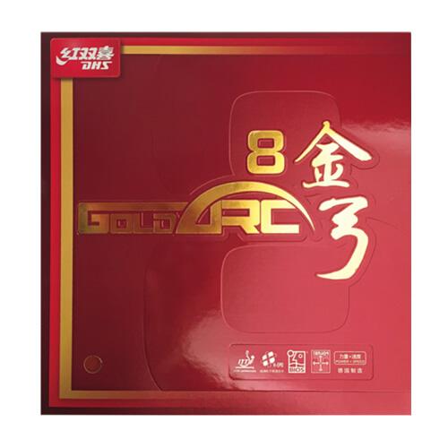 红双喜金弓8乒乓球套胶