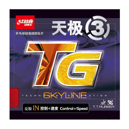 红双喜TG3天极3乒乓球套胶
