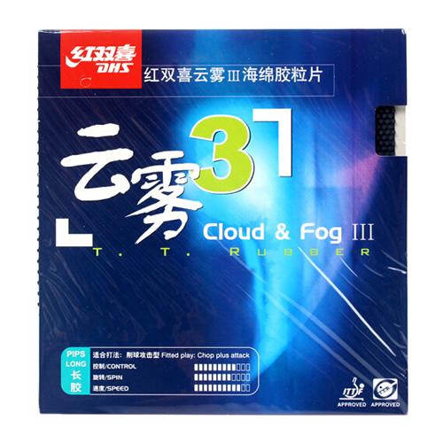 红双喜云雾3乒乓球套胶