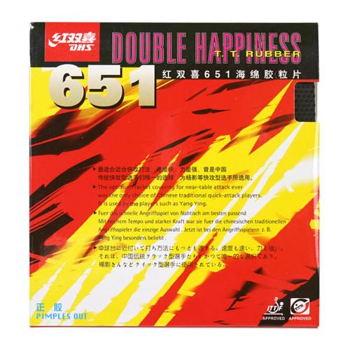 红双喜651乒乓球套胶
