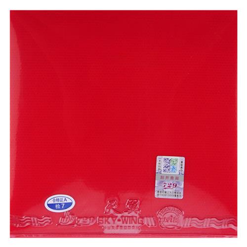友谊729天翼乒乓球套胶图1高清图片