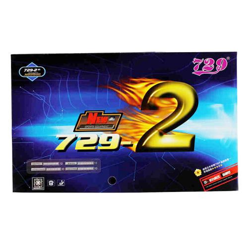 友谊729-2乒乓球套胶