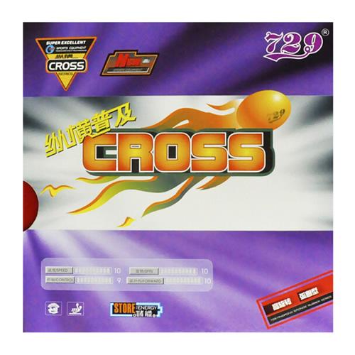 友谊729纵横普及CROSS乒乓球套胶