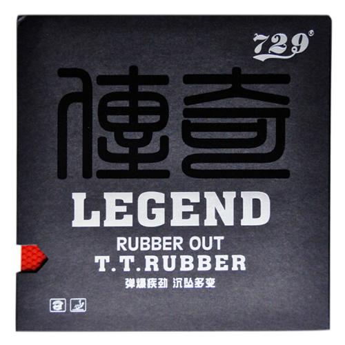 友谊729传奇Legend乒乓球套胶