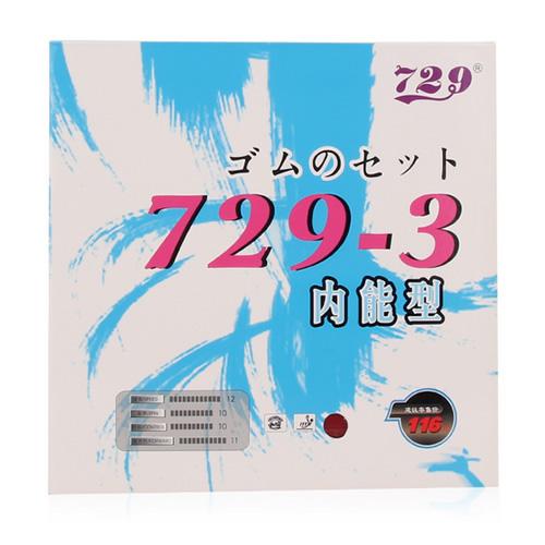 友谊729-3乒乓球套胶