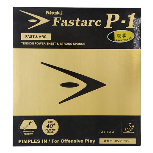尼塔库FASTARC P-1乒乓球套胶