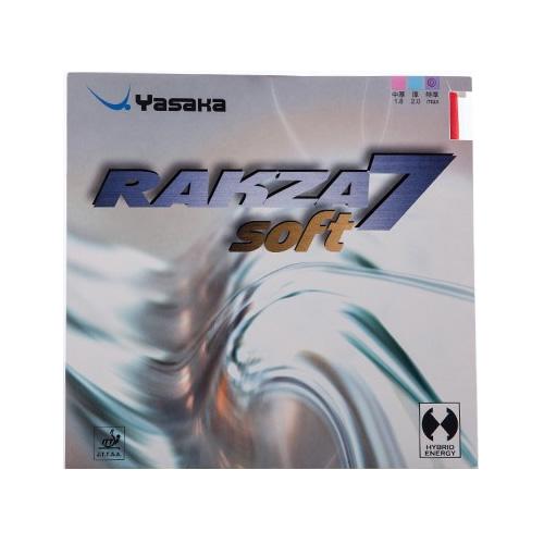 亚萨卡RAKZA7 soft乒乓球套胶
