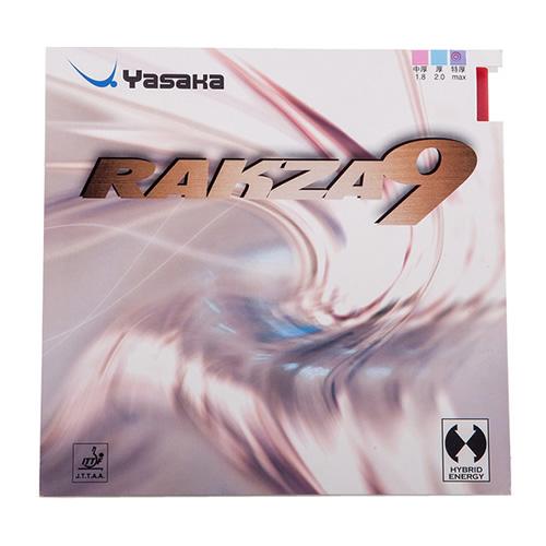 亚萨卡RAKZA9(威力9)乒乓球套胶