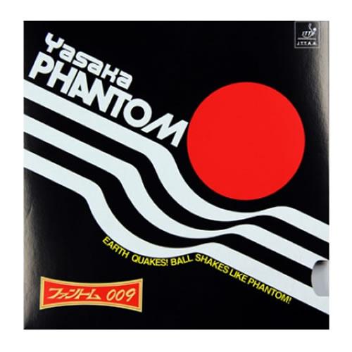 亚萨卡Phantom 009乒乓球套胶