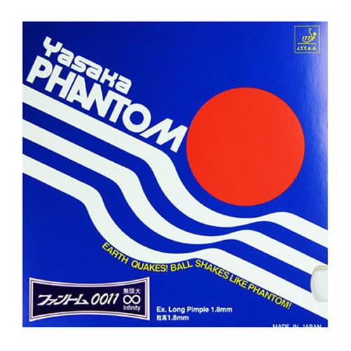 亚萨卡Phantom 0011乒乓球套胶