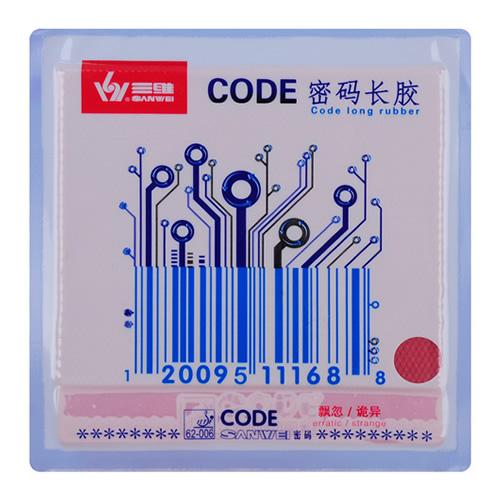 三维密码CODE乒乓球套胶