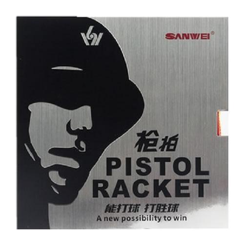 三维枪拍PISTOL RACKET乒乓球套胶