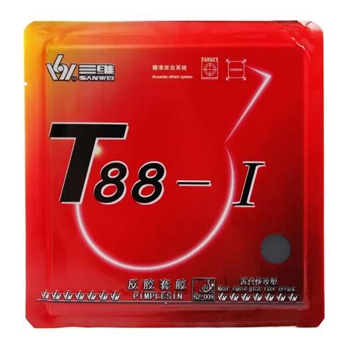 三维T88-1乒乓球套胶