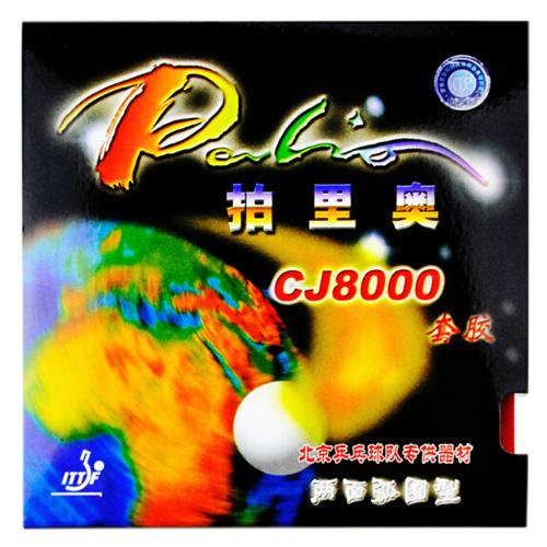 拍里奥CJ8000两面弧圈型乒乓球套胶