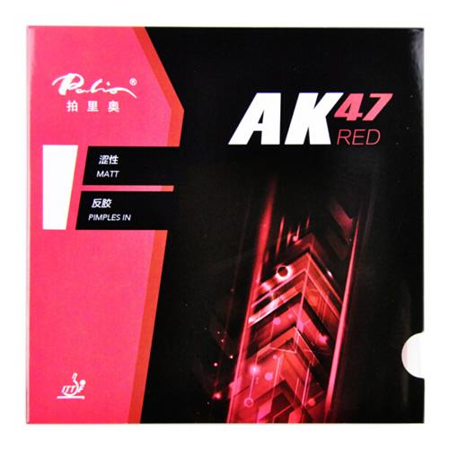拍里奥AK47 RED乒乓球套胶